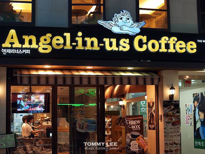 갓 볶은 원두로 즐기는 커피테라피, 엔제리너스 커피