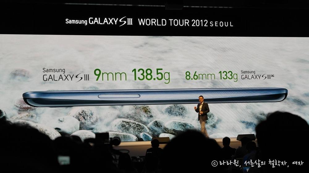 갤럭시 s3, 갤럭시s3 3g vs 갤럭시s3 lte, 갤럭시s3, 겔럭시s3, 갤럭시s3 스펙 비교, 갤럭시 s3 3g 가격, 갤럭시s3 lte 가격, 갤럭시s3 3g lte 차이, 갤럭시s3 3g lte 비교