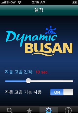 Dynamic Busan Bus