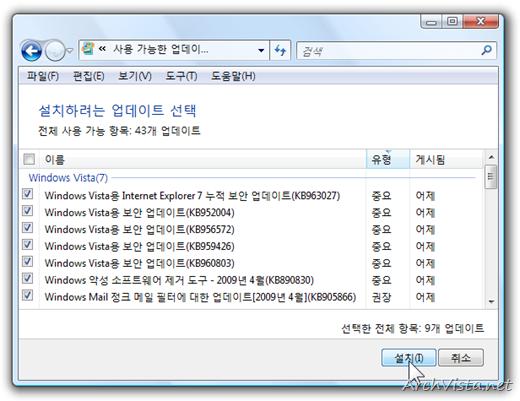 windows_update_090415_2