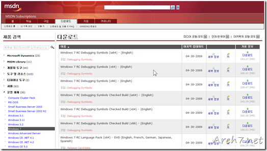 msdn_download_available