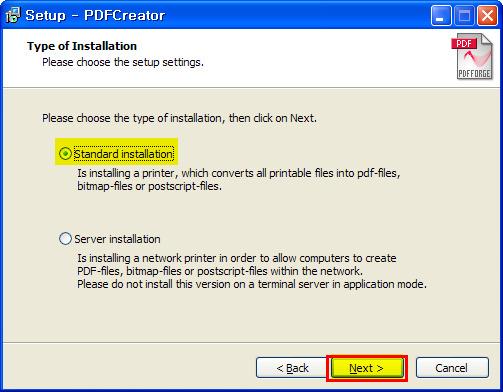 PDFCreator 설치 타입