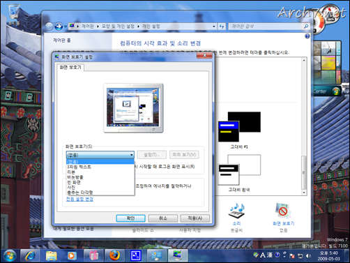 win7_rc_kr_117