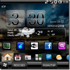 screen2_alswls01