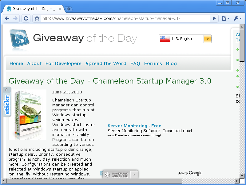 Giveaway of the Day 홈페이지 - 오늘은 Chameleon Startup Manager 3.0 프로그램이 공짜!