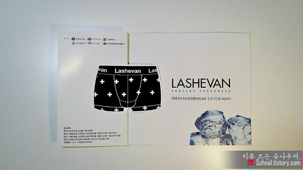 LASHEVAN Fresh Underwear