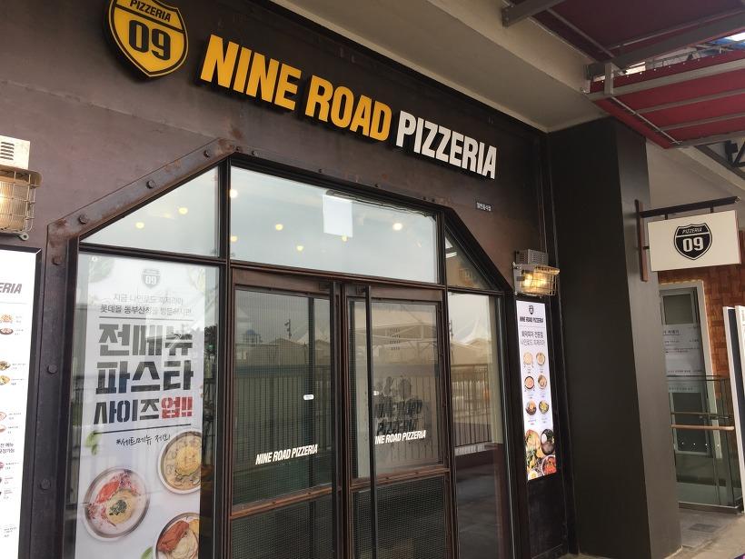 나인로드 피제리아 롯데몰 동부산점 패밀리세트