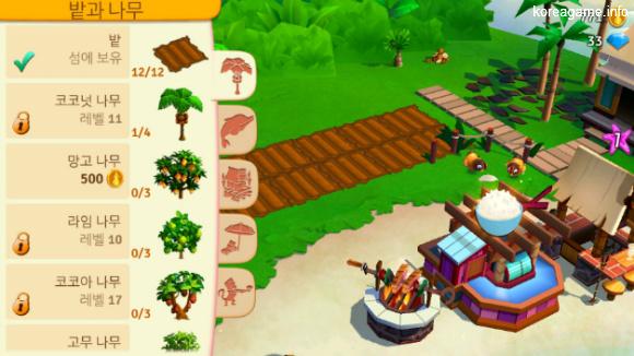 모바일 농사게임 팜빌 Farmville