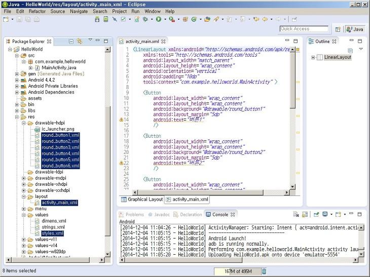 안드로이드 프로그래밍, 모서리 둥근 버튼, 버튼 모서리 둥글게, 색상 버튼, 그라데이션 버튼, 테두리 버튼, 스타일 버튼, 이미지 버튼, 아이콘 버튼, 안드로이드 버튼 제작, Android Programming, 둥근 버튼, 원 버튼