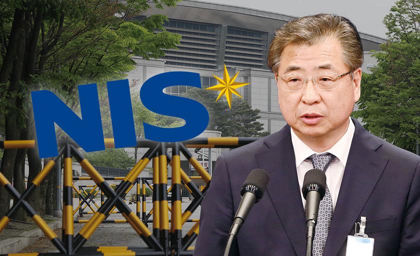 수술대 오른 국정원, '정치 개입' 도려낸다