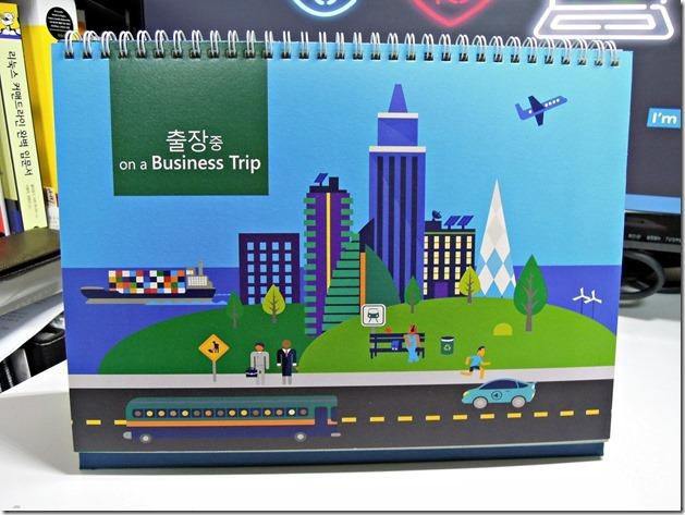 2015-01-12 Microsoft_2015_Calendar 024