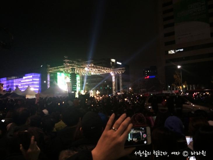 광화문 이승환 콘서트