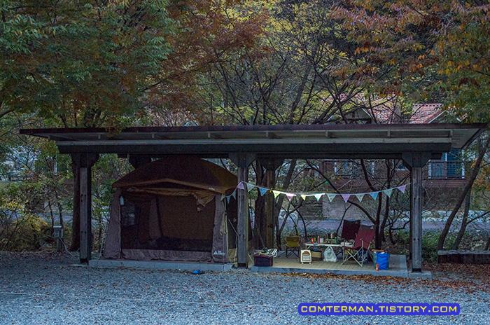 남이자연휴양림 캠핑장