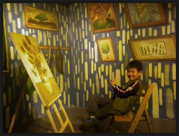 고미 아트 센터 (高美 ART) gommyart-center :: 고흐의 방 - 중국트릭아트
