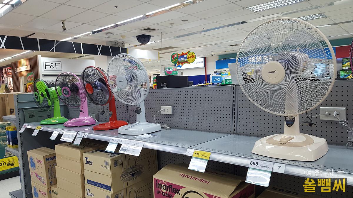 태국 선풍기