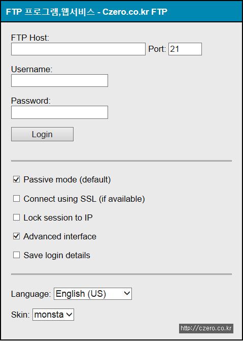 FTP 로그인 화면