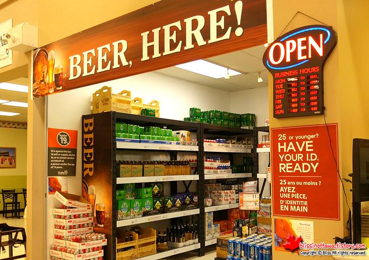 캐나다 토론토 한국 식품점 갤러리아 맥주 판매