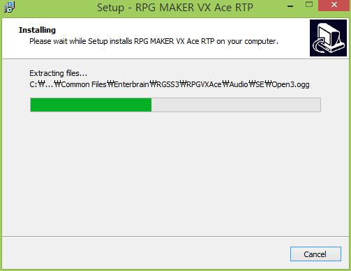 RPGVXAce RTP 설치 이미지 1