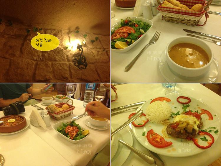 터키여행후기 카파도키아 호텔 'Alfina Hotel' 동굴속의 하룻밤17