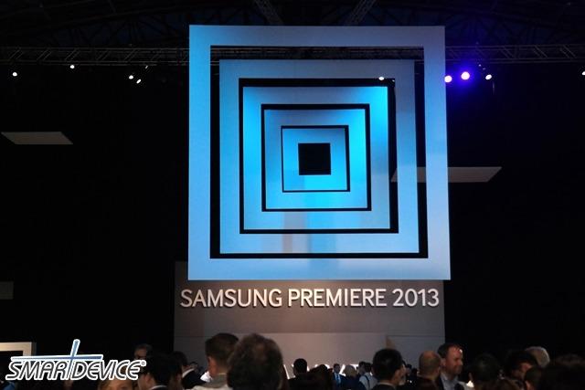 삼성 프리미어 2013, 삼성 프리미어 2013 갤럭시 & 아티브, 삼성, 삼성 프리미어, SAMSUNG PREMIER, SAMSUNG PREMIERE 2013 GALAXY & ATIV