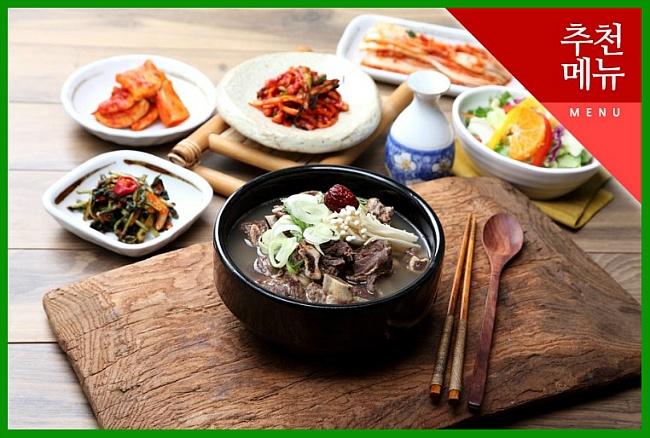 곽만근갈비탕의 대표 메뉴! 정갈하면서도 푸짐한 세트형 갈비탕 (갈비탕+갈비찜+5찬)