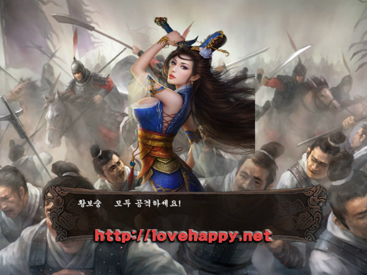 미녀삼국지 - 15화 조조, 황궁을 장악하다. 015
