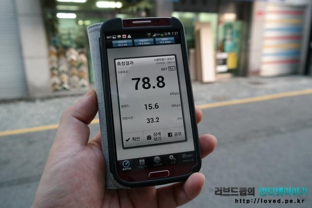 LTE-A 속도, LTE-A, SKT LTE-A, 갤럭시S4 LTE-A, 갤럭시S4, SKT 갤럭시S4 LTE-A, LTE 속도