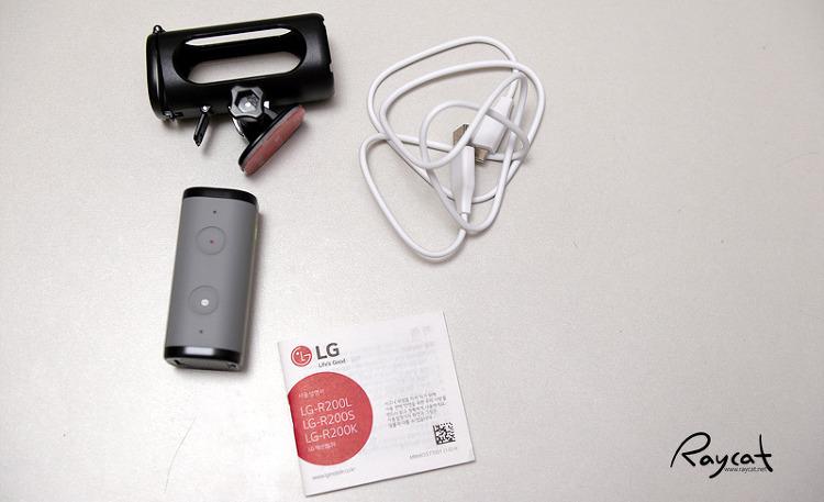lg 액션캠 lte 기본 구성품