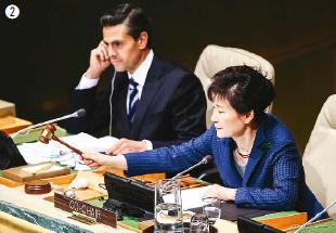 유엔 안보리 정상회의
