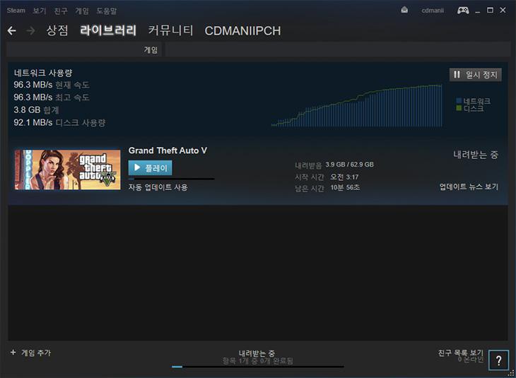 GTA5, 다운로드, 시간 ,유플러스, 광기가, DIR-885L,GTA5 다운로드,디링크,공유기,기가인터넷,컴퓨터를 새로 세팅을 하고 난 뒤 게임을 설치해보기로 합니다. 그러면서 게임이 얼마나 빨리 설치되는지 테스트. GTA5 다운로드 시간을 측정을 해 봤는데요. 유플러스 광기가 1Gbps 회선을 사용중이며 공유기는 DIR-885L를 사용 중 입니다. 공유기가 여러가지라 자주 바꿔서 테스트를 해보고 있는 중이긴 한데요. 공유기를 설치하면 사용하지 않을 때보다 속도가 준다고 하는데요. GTA5 다운로드 시간을 통해서 그부분 확인해보도록 하죠.