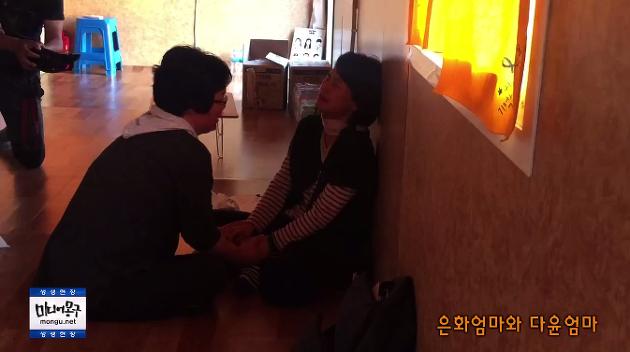 [영상] 허다윤 발견 순간, 엄마의 모습