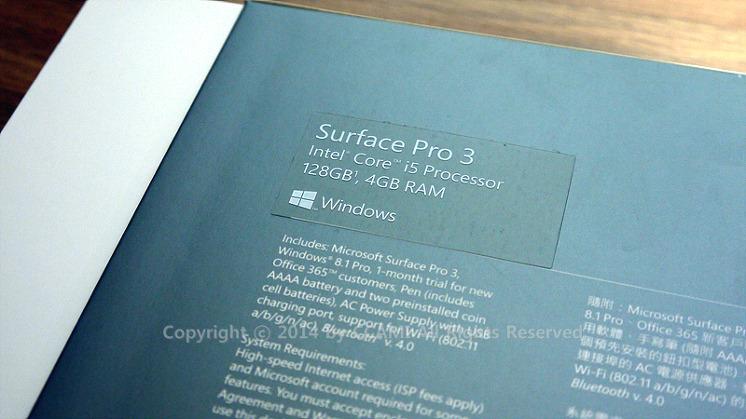 CCAMI, IT, Microsoft, N-trig, Review, SSD, surface, Surface PRO, Surface Pro 3, Tablet, Unpacked, Windows, Windows 8, 가벼운 노트북, 개봉, 개봉기, 교환, 노트북, 노트북 추천, 리뷰, 마이크로소프트, 사진, 서피스, 서피스 프로, 서피스 프로 3, 세컨 피씨, 엔트리그, 오피스 2013, 원노트, 윈도우, 윈도우 태블릿, 윈도우8, 컴퓨터, 퀵스탠드, 키보드, 타이핑 키보드, 태블릿, 태블릿 PC, 하이마트, 활용, 힌지