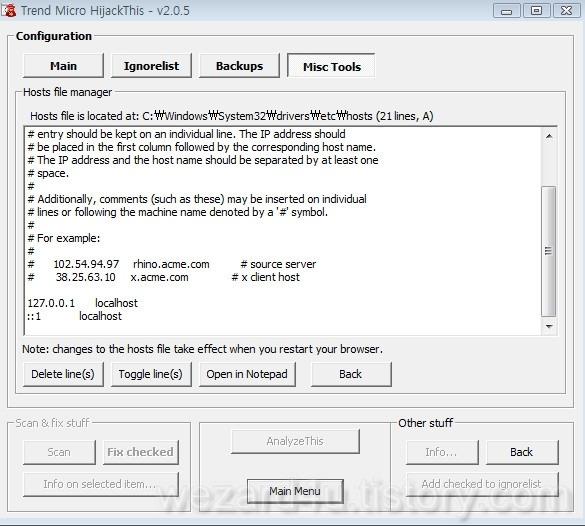 예1) 정상적인 Hosts(호스트) 파일