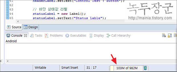 이클립스(Eclipse) 메모리 사용 정도를 알아 볼 수 있는 Heap Size 플러그인 표시하기