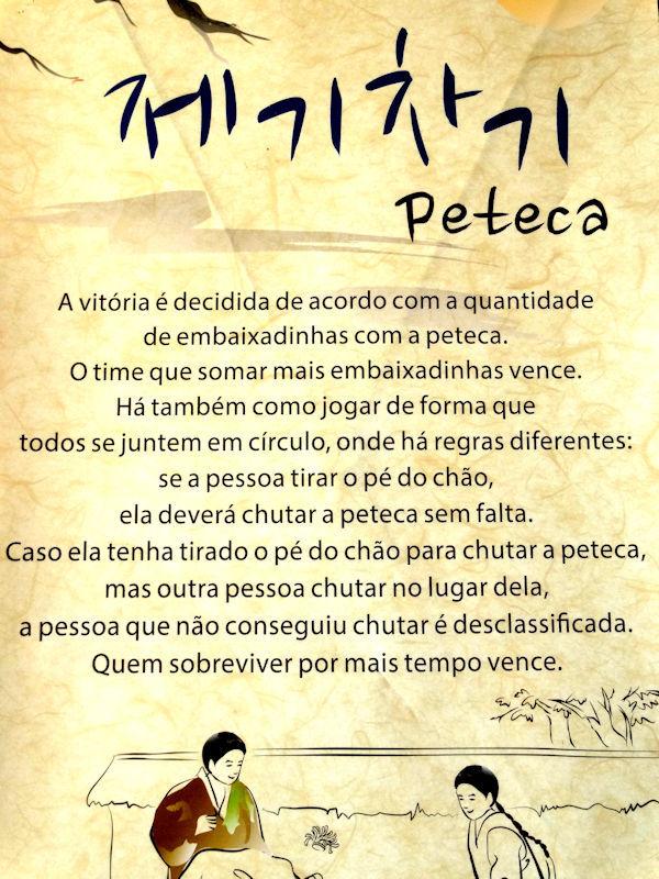<제기차기>를 포르투갈어로 설명하면