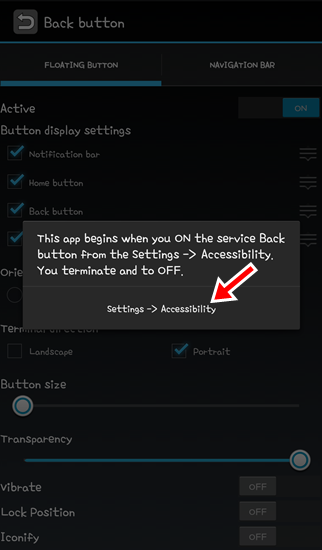 스마트폰 왼손 사용자들을 위한 취소키 어플 Back Button
