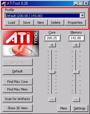 ATITool 오버클럭 프로필
