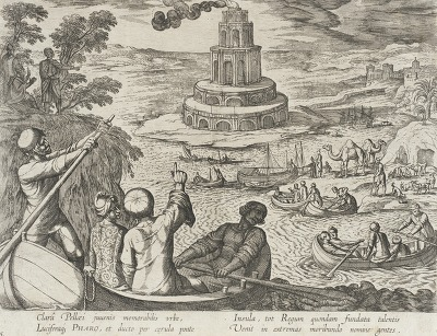 고대 알렉산드리아 파로스등대