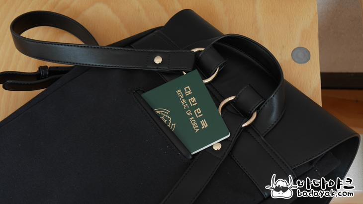 여성용 백팩 가방