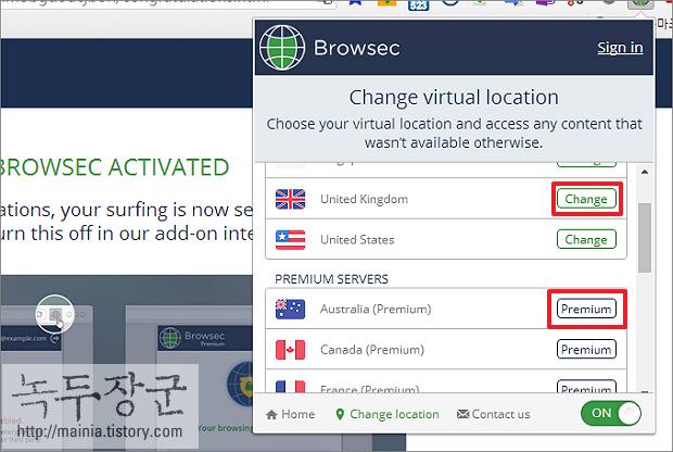구글 해외 사이트, 미국, 일본, 영국, 호주 등 접속하는 다양한 방법