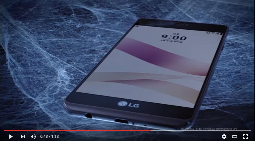 It, LG, LG X SKin, LG X-Skin, LG 스마트폰, 리뷰, 보급형 스마트폰, 스킨폰, 이슈