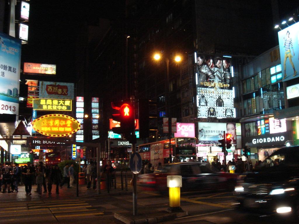 2층 버스, 가로등, 구도시, 금, 금은방, 네온 사인, 땅, 매연, 모던, 밤거리, 버스, 버스 광고, 상해, 신도시, 야경, 여행, 영국, 은행, 이정표, 조명, 택시, 특징, 홍콩
