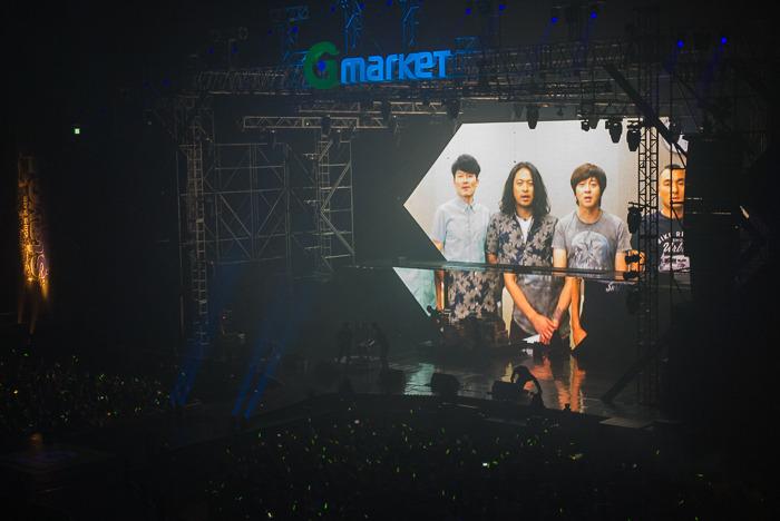 G마켓 콘서트 스테이지5 - 에픽하이, 리쌍, YB와 함께!
