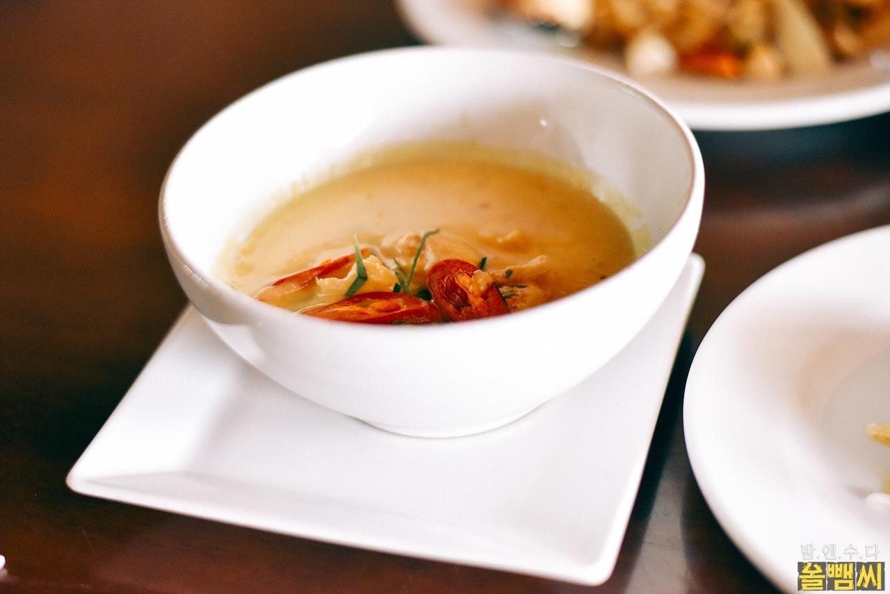 태국식 커리