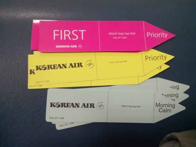Priority Tag: 실수카고's World :: 대한항공 수하물 Priority Tag 정책 변경