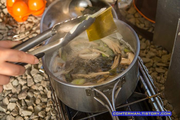 굴국밥 만드는 법