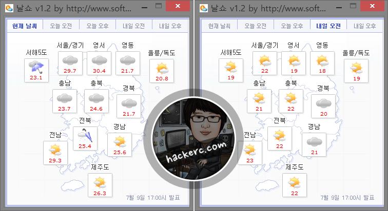 날쇼(NalShow for Windows)