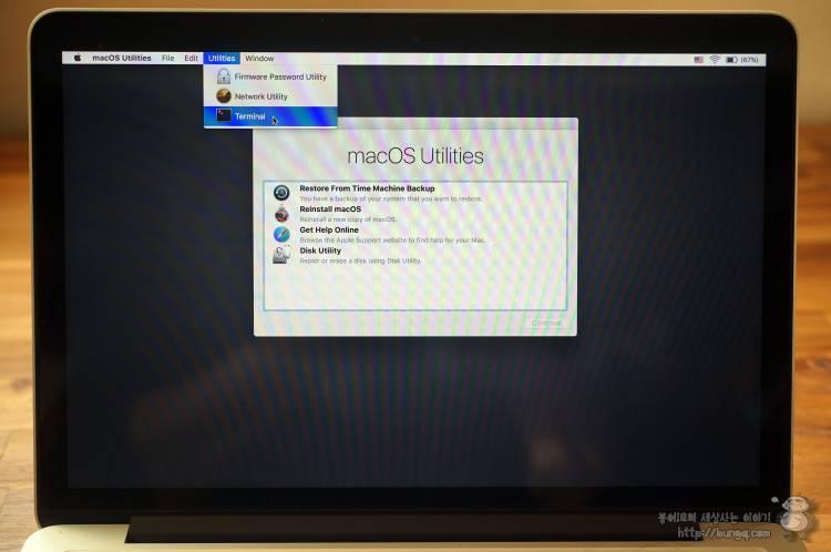 맥오에스, macOS, 시에라, sierra, PC, 컴퓨터, 비밀번호, 리셋, 방법