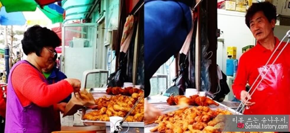 괴산 맛집 후라이드 치킨