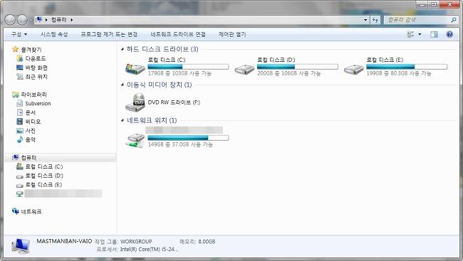 윈도우 탐색기 대체 탐색기와 유사한 탭지원 파일 관리 탐색기 Explorer++